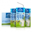 Oldenburger 欧德堡 超高温处理脱脂纯牛奶 200ml 24盒*3件 136.6元包邮45.5元/件(双重优惠)