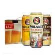 PAULANER 保拉纳  啤酒混合装礼盒 500ml*12罐   *7件434.4元包邮(双重优惠)