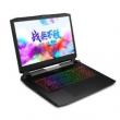Hasee 神舟 战神 GX10-CR7Pro 17.3英寸游戏笔记本(i7-9700K、16GB、 512GB+2TB 、RTX2080 8G)21999元包邮(需预约)