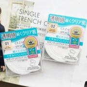 Cosme大赏第一,CEZANNE 倩丽 透明感保湿防晒粉饼 多色