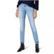 限尺码,G-Star 3301系列 女士修身牛仔裤 Prime会员免费直邮到手181元