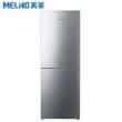 Meiling 美菱 BCD-206WECX 206升 风冷 双门冰箱 1344元包邮(需领券)1344元包邮(需领券)