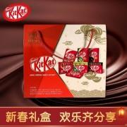 kitkat 雀巢奇巧  新年巧克力礼盒719g