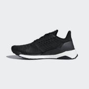 adidas 阿迪达斯 SOLAR BOOST M 男士跑步鞋 +凑单品 408元包邮(多重优惠,鞋合390.5元)