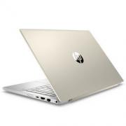 HP 惠普 星系列星14-ce1004TX 14.0英寸笔记本(I5-8265U、1TB+128GB、2G) 5399元包邮5399元包邮