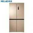 Meiling 美菱 BCD-501WPUCX 501升 十字对开门冰箱3899元包邮(需用券)