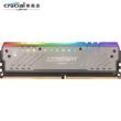Micron 英睿达 铂胜 Tracer系列 DDR4 3000 8G 台式机内存 469元包邮469元包邮