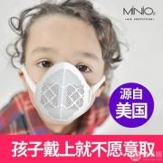 Minio2 美国微氧 M2 成人/儿童防霾PM2.5四层过滤口罩 双HEPA防霾滤芯 多色