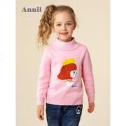 Annil 安奈儿 童装 女童长袖高翻领针织衫  116元包邮