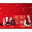 LOOKFANTASTIC 2019年限量版 中国新年美妆礼盒 668元包直邮668元包直邮