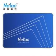 18日0点:Netac 朗科 超光系列 N550S SATA3 固态硬盘 120GB 135元包邮135元包邮