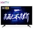 KKTV U55K5 55英寸 4K液晶电视 2199元包邮2199元包邮