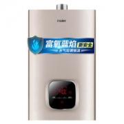 Haier  海尔 JSQ31-16WD3(12T)  16升  燃气热水器