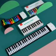 beiens 贝恩施 婴儿手卷钢琴初学入门音乐玩具  120元包邮