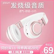 Picun 品存  BT-08 无线头戴式蓝牙耳机