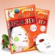 Kracie 肌美精 超浸透3D玻尿酸保湿面膜 4片*3盒 112.5元包邮包税37.5元/盒(3件5折)