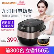 IH电磁加热,Joyoung 九阳 F-50T816  5L智能家用电饭煲