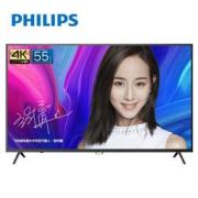 PHILIPS 飞利浦 55PUF6023/T3 55英寸 4K 液晶电视 2299元包邮(需领券)2299元包邮(需领券)