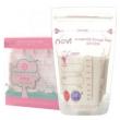 ncvi 新贝 xb-8988 母乳保鲜袋 60片*6件 116元包邮(需用券,合19.33元/件)116元包邮(需用券,合19.33元/件)
