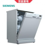 SIEMENS 西门子 杰净系列 SN23E232TI 独立式洗碗机