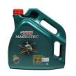 Castrol 嘉实多 Magnatec C3 5W-40 全合成机油 4L *2件362.51元(合181.26元/件)