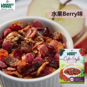 王俊凯同款 !新西兰进口 沃格尔 Vogels 水果坚果混合干吃燕麦片 400g29元包邮