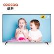 coocaa 酷开 58K5C 58英寸 电视 2298元包邮(需用券)2298元包邮(需用券)