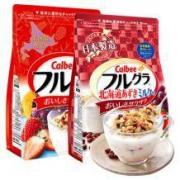 卡乐比 经典味+红小豆牛奶风味水果麦片 700g*2袋87元包邮(折43.5元/袋)