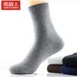 兔羊毛质地 大额券:南极人 男女同款保暖加厚袜子 5双券后16元包邮