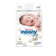 moony 尤妮佳 Natural皇家系列 婴儿纸尿裤 NB90片 *2件193.58元含税包邮(双重优惠,合96.79元/件)