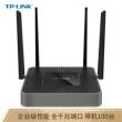 TP-LINK TL-WAR1200L 1200M双频企业级无线路由器 千兆端口/wifi穿墙 469元包邮469元包邮