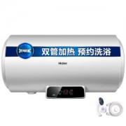 Haier 海尔 EC5002-Q6 电热水器 60升