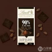 Lindt 瑞士莲 90%可可 特级黑巧克力100g*12排 Prime会员凑单免费直邮含税