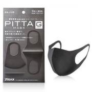 PITTA MASK 防尘防花粉透气口罩 3只装 *4件