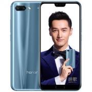 Honor 华为 荣耀10 高配版 6G+64G 全网通4G手机 1999元包邮