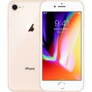 Apple 苹果 iPhone 8 64GB 金色 全网通4G手机 3893元包邮(需用券)