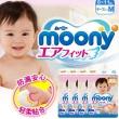 Moony 尤妮佳 婴儿纸尿裤 M64片 4包装 *3件 640.57元含税包邮53.3元/包(双重优惠)