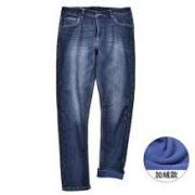 VSTARRY 男士冬季加厚款牛仔裤