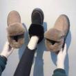 FIRELOVE 火爱 加绒棉鞋19.9元包邮(需用券)