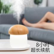 蘑菇 usb迷你加湿器 家用 静音 28元包邮(58-30)