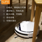 ILIFE 智意 V3 智能家用全自动扫地拖地机器人