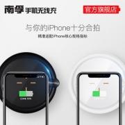 南孚(NANFU)        AC001 iPhoneX、三星S8快充无线充电器