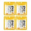 龙角散 蜂蜜柠檬味含片 10.4g*4包 69元包邮,赠龙角散原味糖果70g69元包邮,赠龙角散原味糖果70g