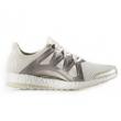 adidas 阿迪达斯 PureBOOST Xpose 女子跑鞋 299元包税包邮299元包税包邮