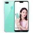 honor 荣耀 9i 4GB+64GB 碧玉青 全网通智能手机 1199元包邮1199元包邮