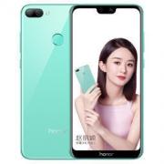 honor 荣耀 9i 4GB+64GB 碧玉青 全网通智能手机 1199元包邮
