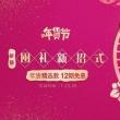 Chow Sang Sang 周生生 多款黄金吊坠/串珠 凑单3件8.8折叠加¥3990-500低至77折 可12期免息