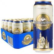 Schwanenbrau 天鹅堡 黑啤啤酒 500ml 24听 普通装 79元