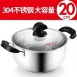 COOKER KING 炊大皇 20cm 不锈钢汤锅 WG1473329.9元包邮(需领券)