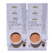 AGF Blendy CafeLatory 香浓醇厚拿铁速溶咖啡 80g*6 99元包邮(需用码)